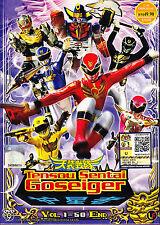 Tensou Sentai Goseiger DVD (Eps : 1 - 50 end) with English Subtitle