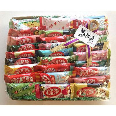 Japanese kit kats nestles mini kitkat rare flavors 27P NO REPEATS set chocolates