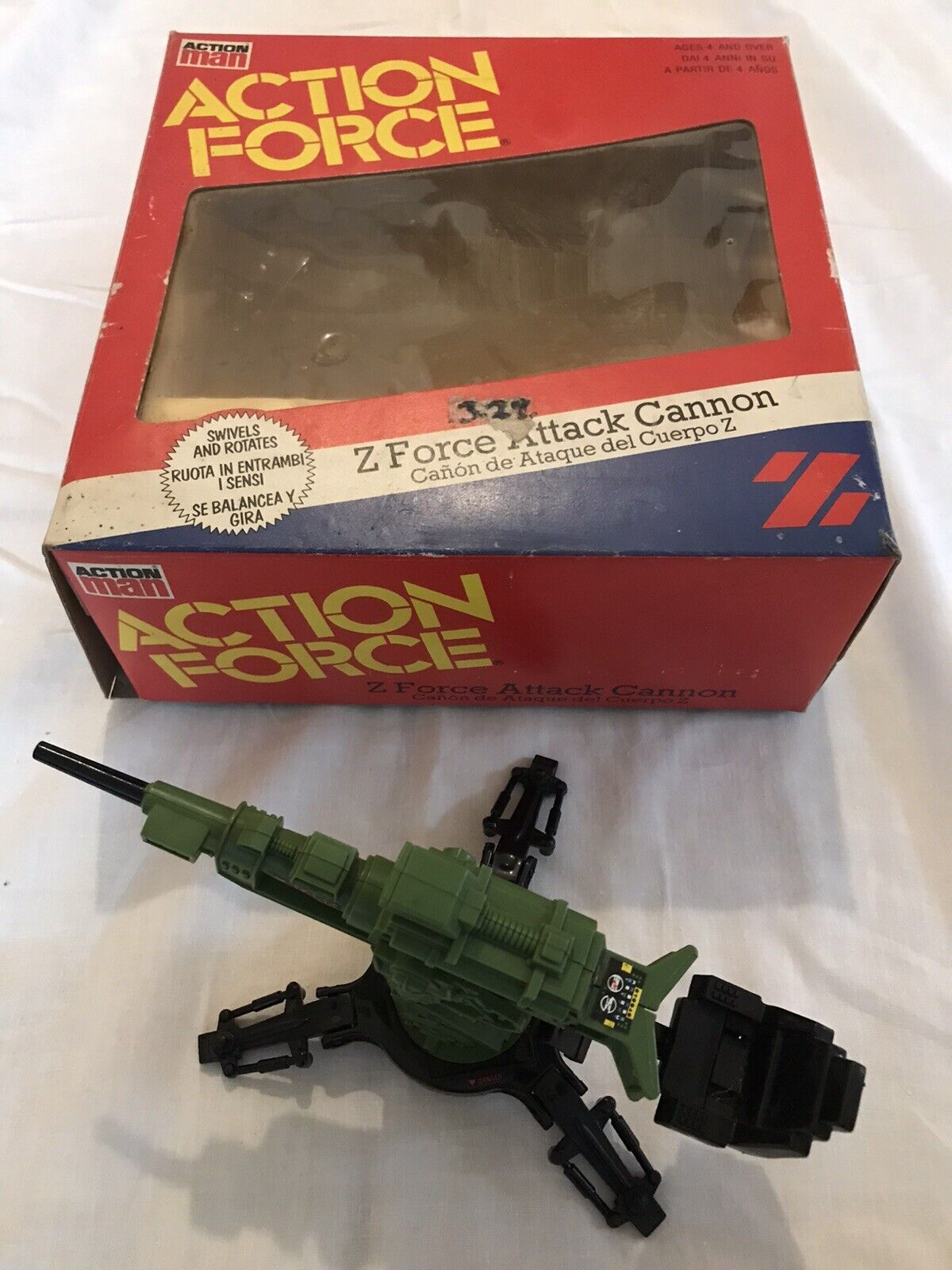 Action Man Z Force Attack Cannon. Original Box