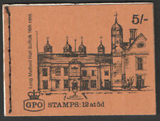sg HP28 5/- Apr 1969 Long Melford Hall GPO stitched booklet with all panes MNH