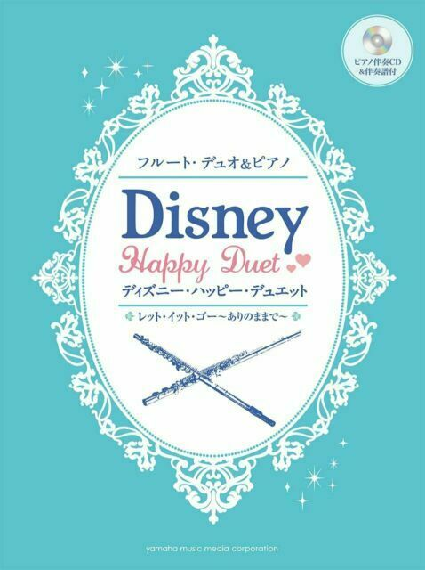 Disney Movie Hits For Flute Book /& Cd