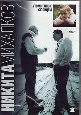 DVD russisch УТОМЛЕННЫЕ СОЛНЦЕМ Burnt By The Sun Michalkov Никита Михалков
