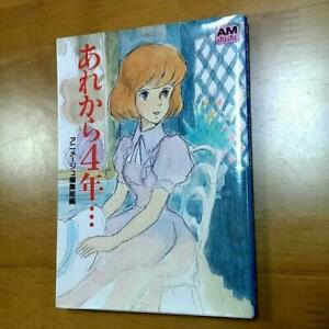 Castle-of-Cagliostro-Claris-Arekara-4-Nen-Color-Manga-By-Hayao-Miyazaki-Book