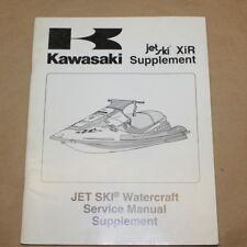 Kawasaki Jf 650 Ts Jetski Service Manual Supplement Jf650 Jet Ski Repair Book For Sale Online Ebay