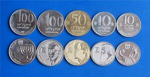 Israel-Special-Issue-Complete-Old-Sheqel-Sheqalim-5-Coin-Set-UNC