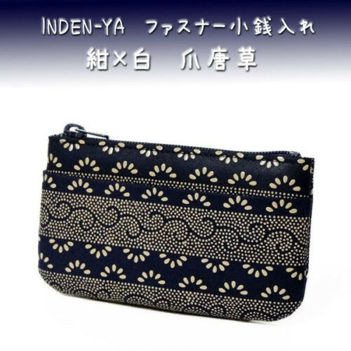 """Wallet Zipper Coin Purse Choose Color /""""INDEN 1002/"""" Japan Traditional Craft F//S"""