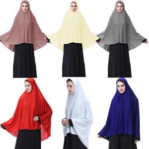 Femmes musulmanes prière Head Long écharpe Hijab Coton islamique Tissue Overhead