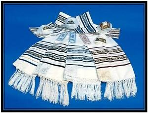 Best CHAIN JEWISH TALLIT PRAYER SHAWL S18 JUDAICA ISRAEL