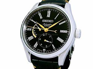 Seiko-Automatic-Presage-034-Urushi-034-29-Jewels-SARW013-Worldwide-Warranty-ES-3