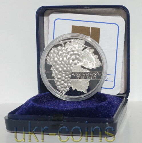 2007 Armenia Grapes Berry Flora Fruit 1 Oz Silver Proof Coin 1000 Dram VERY RARE