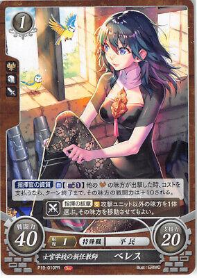 Byleth Female P22-002PR Fire Emblem 0 Cipher FE Promotion 22 Three Houses