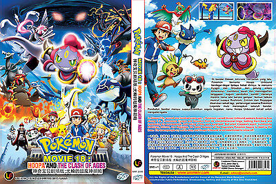 Pokemon The Movie 18 Hoopa And The Clash Of Ages All Region Brand New 9555329248561 Ebay