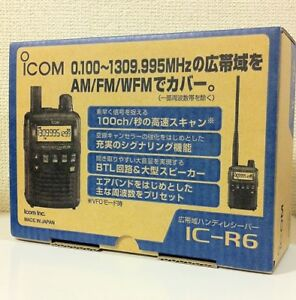 Icom-IC-R6-Wide-Band-0-100-1309-995MHz-Communication-Handy-Receiver-UNBLOCKED
