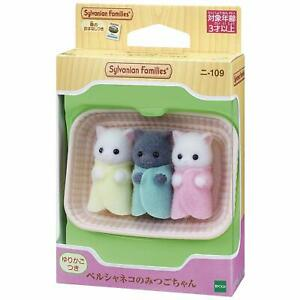 Sylvanian-Families-PERSIAN-CAT-TRIPLETS-NI-109-Epoch-Calico-Critters-From-Japan