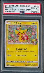 20th anniversary Pikachu 224//SM-P PROMO HOLO Pokemon Card Japanese  NM