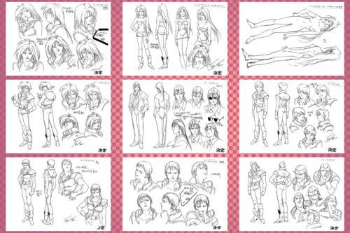 43 BW mds Hirotoshi SANO character guide settei 1994 A10 Tekaman Blade II