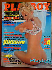 Playboy - August, 1999 Back Issue