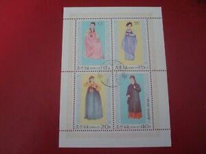 Adroit Corée - 1977 Costumes Nationaux-minisheet-non Montés Utilisés Miniature Feuille Jouir D'Une Haute RéPutation Sur Le Marché International