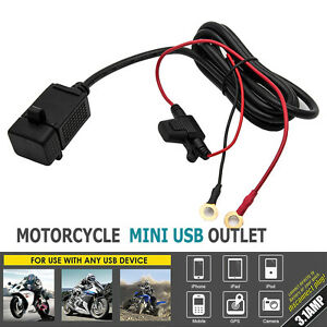 12v-Impermeable-Motocicleta-Moto-USB-Cargador-Adaptador-de-energia-de-enchufe