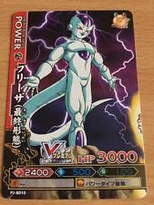 Carte Dragon Ball Z DBZ Data Carddass Dragon Battlers Part SP #PJ-B010 Promo