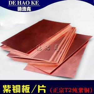 1pcs 99.9/% Pure Copper Cu Metal Sheet Foil 0.2mm x 200mm x 1000mm #E-23 GY