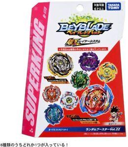 Takara-Tomy-Beyblade-Burst-B-173-Random-Booster-Vol-22-Japan-1-of-8-types-New