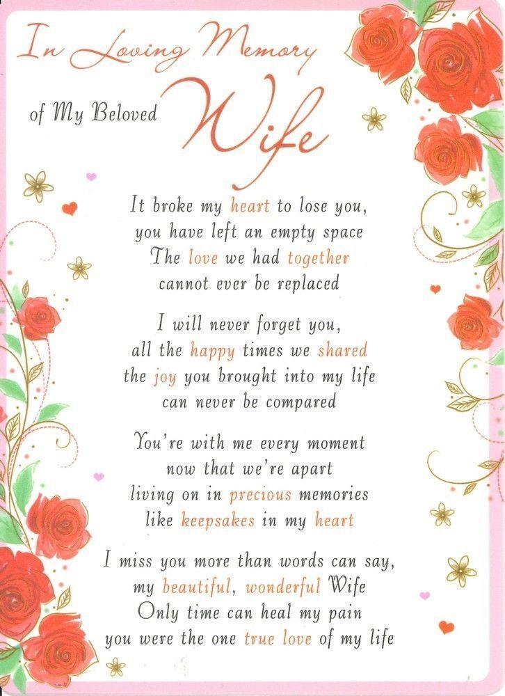 Graveside Card In Loving Memory Of My Beloved Wife Grave Verse Poem Funeral