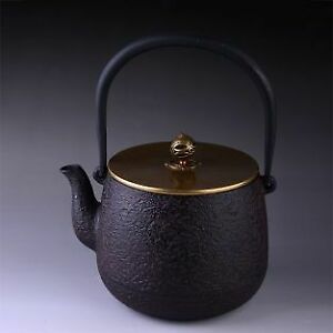 Cast Iron Kettle Missing The Lid!