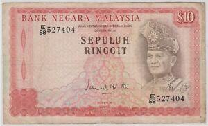 Mazuma *M1246 Malaysia 3rd $10 E/58 527404 GVF