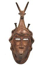 Art Africain - Masque en Bronze Baoulé - Mami Wata - African Mask - 18,5 Cms +++