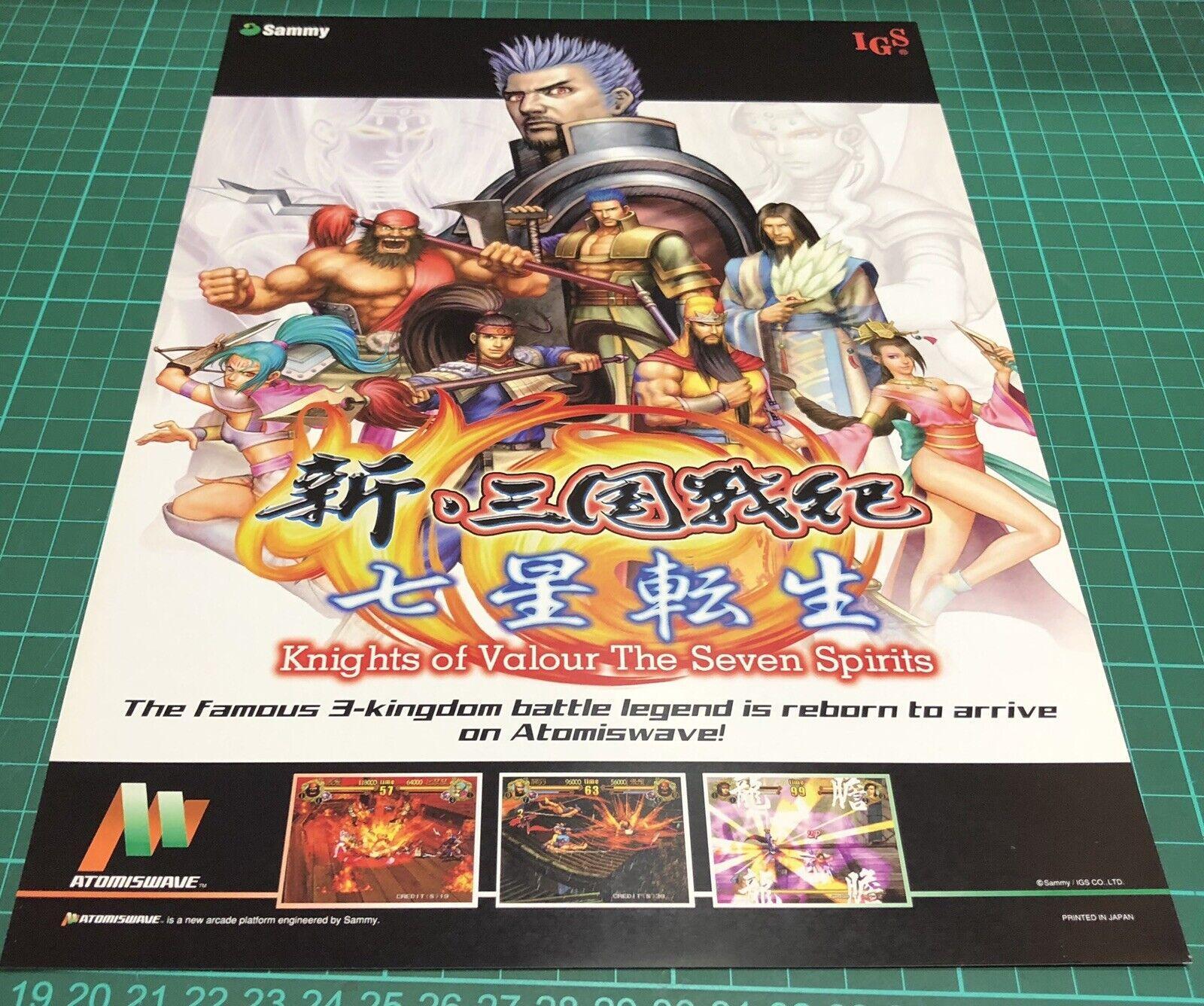 Sammy Atomiswave Knights Of Valour The Seven Spirits Arcade Videogame Flyer