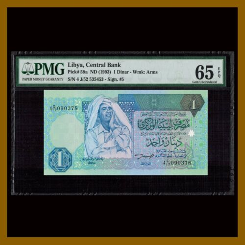 Libya 1 Dinar ND 1993 P-59a Sig.#4 Muammar Gaddafi PMG 65 EPQ