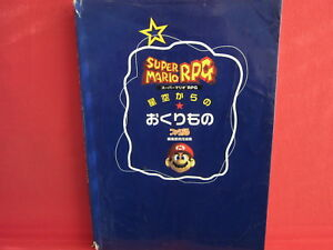 Super-Mario-RPG-Hoshizora-kara-no-Okurimono-strategy-guide-book-SNES