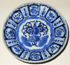 Antique Hand Painted Japanese Kraak Blue and White Porcelain Condiment Dish