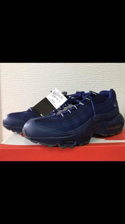 Nike Air Max 95 Royal bluee from japan (5499