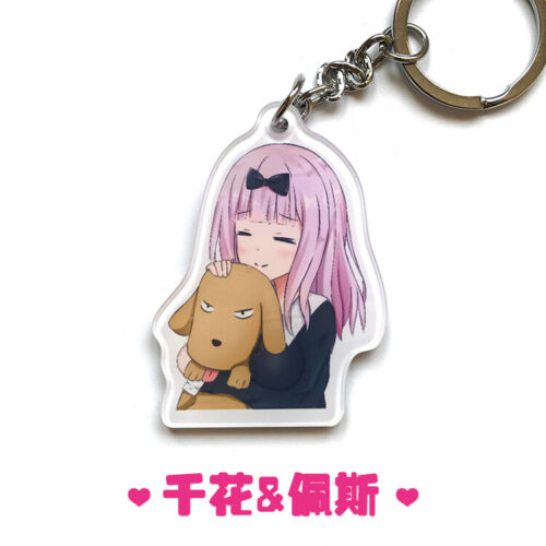 Anime Kaguya-sama Love Is War Cosplay Keychain Charm Keyring Pendants New