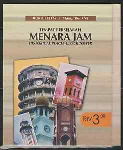 (302B)MALAYSIA 2003 HISTORICAL BUILDINGS-CLOCK TOWERS BOOKLET MNH CAT RM15