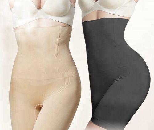 Tummy Control Slimming Shapewear