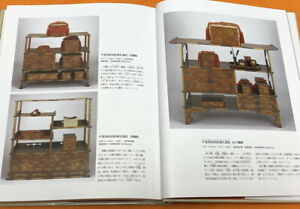The World of Japanese Traditional Furniture Book from Japan #1166