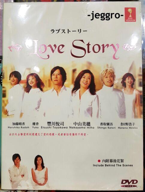 Japanese Drama Love Story DVD English Subtitle