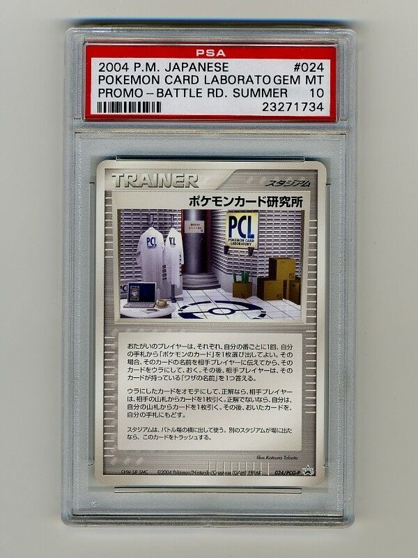 Pokemon PSA 10 10 10 GEM MINT PCL Card Laboratory Prize Promo Battle Road 024 PCG-P 1f1158
