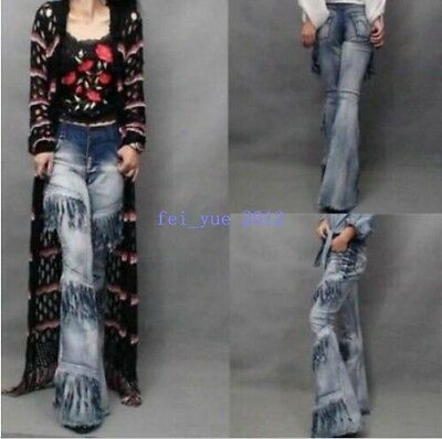 Fashion Vibrant Women's Vintage Chic Bell Bottoms Denim Flares Wide Flared Jeans