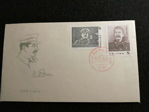 China Volksrepublik 21.12.1979 - FDC Brief 100. Geburtstag von Stalin.