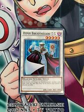Yugioh Fossil Dig SR04-EN022 Unlimited Common Near Mint Fast Shipping!