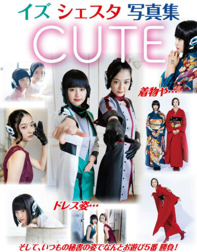 PRE Is /& Shesta Photo Book Kamen Rider Zero-one Hiden Box Limited Izu Photobook