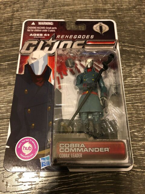 AIR TROOPER Cobra loose 2007 25th POC GI Joe Renegades