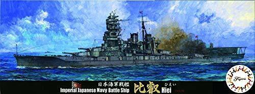 Fujimi Modello 1 700 Speciale Serie No.37EX-2 Giapponese Blau Navy Corazzata Hiei