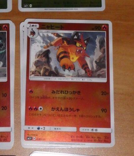 Torracat 008//051 JAPAN NM POKEMON JAPANESE RARE CARD HOLO CARTE Sun /& Moon SM1