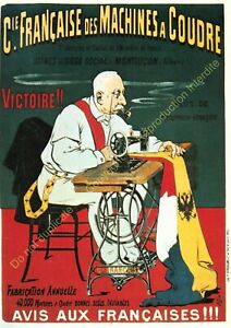 CP Poster Advertising Co French Of Machinery With Sew Edit Nugeron J20