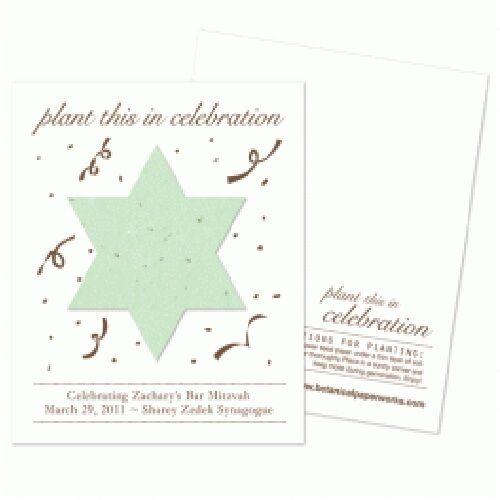 75 Plantable Bar Mitzvah faveur cartes avec Free Personnalisation
